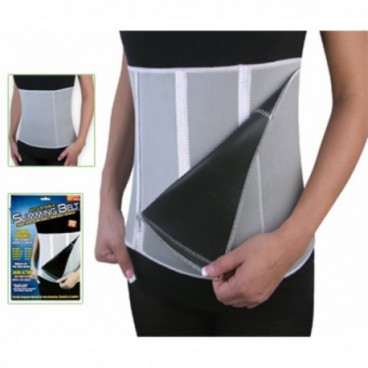 Centura de slabit - Slimming Belt